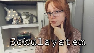 Школьная система в Германии| Моя история