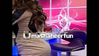 مؤخرة فاطمة العبدالله تثير سخرية متابعيها | شرطة المشاهير
