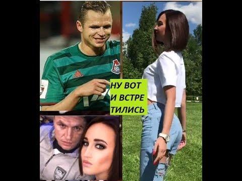 Дмитрий Тарасов рассказал как познакомился с Бузовой и о