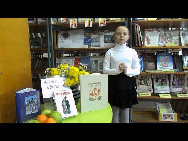 Изображение предпросмотра прочтения – ЮлияМакарова читает произведение «Няне» А.С.Пушкина