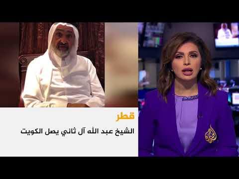 موجز الأخبار- العاشرة مساءً 16/1/2018  - نشر قبل 7 ساعة