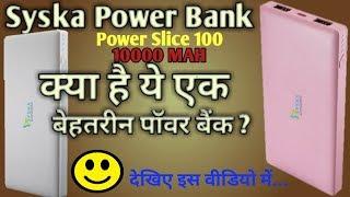Syska 10000mah Power Bank Power Slice 100 Unboxing