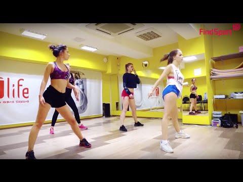 Школа танцев в Москве на Белорусской