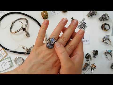 Лягушки и змеи эксклюзивные серебряные  украшения. Завод Вега, Циркон