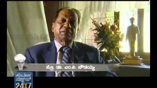 DIWAN  Sir M Vishweshwaraiah - SPECIAL - SEG_1