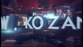 Αναπληρωτές δάσκαλοι και λαϊκή συνέλευση Ακρινής στο KOZANI.TV ONLINE