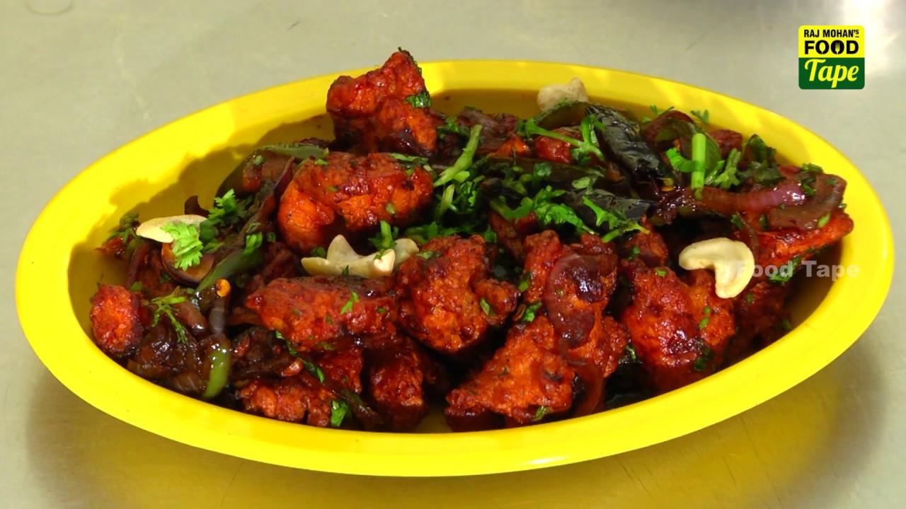 Dragon chicken recipe in tamil dragon chicken in restaurant dragon chicken recipe in tamil dragon chicken in restaurant style indo chinese recipe forumfinder Gallery