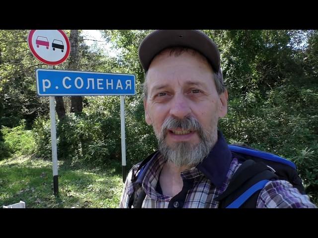 Велорейд к реке Солёной | Предгорья Кавказа