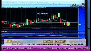 กรภัทร วรเชษฐ์ 16-08-61 On Business Line & L