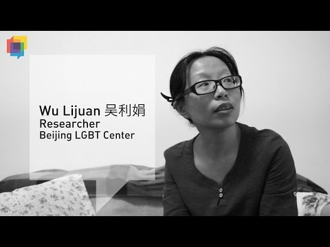 Transnational Dialogues | Interview with Wu Lijuan 吴利娟