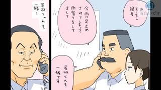 面白い漫画 おじさんとマシュマロ漫画 Part 1 【マンガ動画】