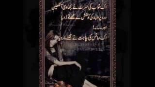 Aaja oh Aa Sajna  - Rahat Fateh Ali Khan - Jag Jeondeya De Mele