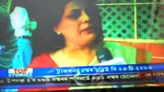 Workshop on Assamese typing in unicode