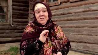 Ансамбль Беседы - Деревенская дорога (трейлер)