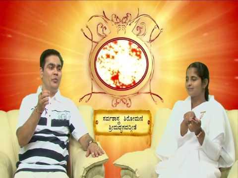 Brahmakumaris # Shreemad Bhagwat ktaha Ep2# Kannada