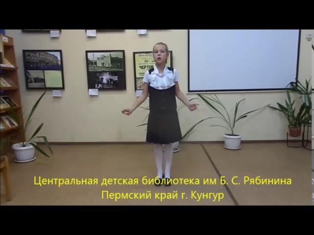 Изображение предпросмотра прочтения – ЕленаКудрявцева читает произведение «Узник» А.С.Пушкина