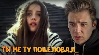 """ТЫ НЕ ТУ ПОЦЕЛОВАЛ...!!😭 ЖУТКИЙ ОТРЫВОК ИЗ ФИЛЬМА """"Одержимая"""" 2013"""
