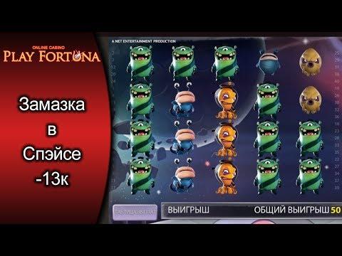 Приложение вулкан Севоложск поставить приложение Вилкан играть на планшет Каменк установить