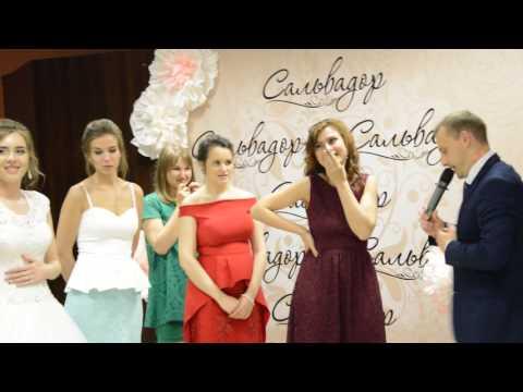 танцевальный баттл на свадьбе пенза 27.05.2017 - Лучшие приколы. Самое прикольное смешное видео!