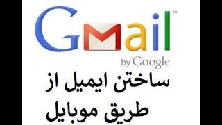 Gmail account screenshot 3
