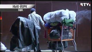 Почему бездомных в Нью Йорке селят в отелях, и кто за это платит?