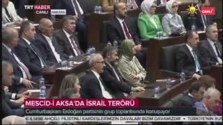 Cumhurbaşkanı Ak Parti Genel Başkanı Erdoğan TBMM Ak Parti Grup Toplantısı konuşması 25.07.2017