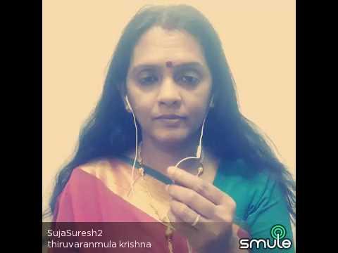 Thiruvaranmula Krishna