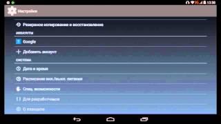 видео Калибровка батареи на айфон 5