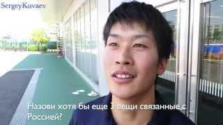 Япония. Что японцы знают о России. Студент-банкир.