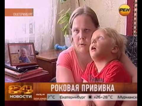 Сделали прививку ребенку в ножку и он плачет что болит