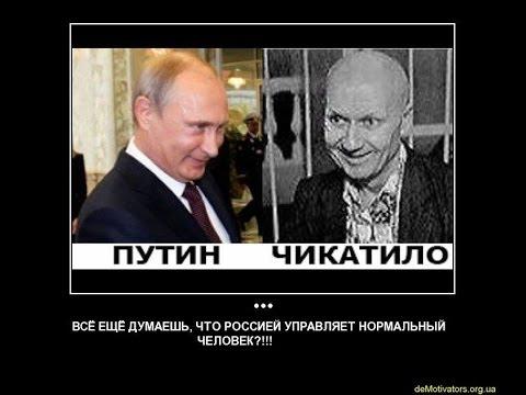 Путин наделил Росгвардию правом снимать отпечатки пальцев у россиян - Цензор.НЕТ 9558