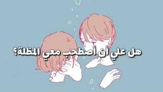 폴킴 (Paul Kim) - 비 (Rain)  Arabic sub مترجمة بالعربي