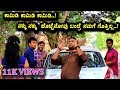 Nammur Hudugaru Funny Short Film | Kannada Fun Bucket | Kannada Funny Videos | Directed by Srinivas