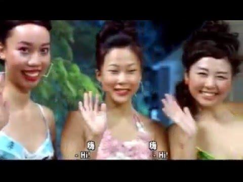 七擒七縱七色狼 [雙語] Beauty & the 7 Beasts part 1