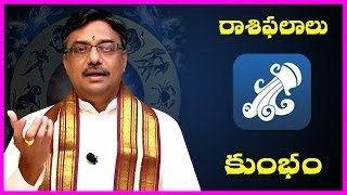 Kumbha Raasi Horoscope Jayanama Samvathsara Panchangam 2014-2015 (HD)