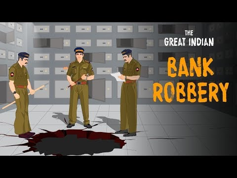 The great Indian bank robbery!