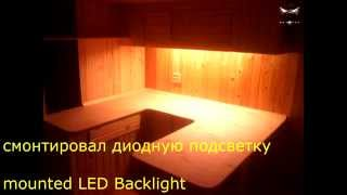 кухонный гарнитур  kitchen set(музыка -