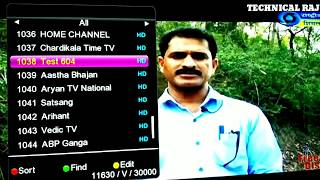 DD Free Dish 1 New Channel Added 41st E Auctoin Result | DD Free Dish |