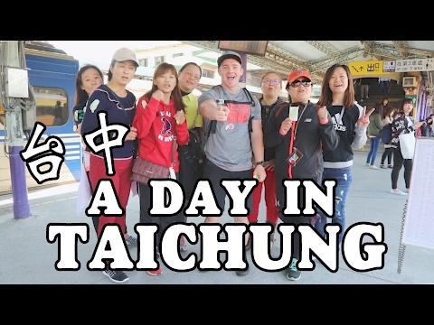 A Day In TaiChung 台中一日遊 - Life In Taiwan #3
