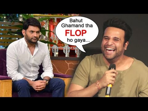 Krishna Abhishek Makes FUN Of Kapil Sharma In Depression After Show FLOPS & SHUT DOWN