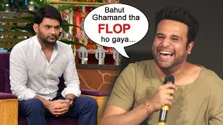 Krishna Abhishek Makes FUN Of Kapil Sharma In Depression After Show FLOPS & SHUT DOWN