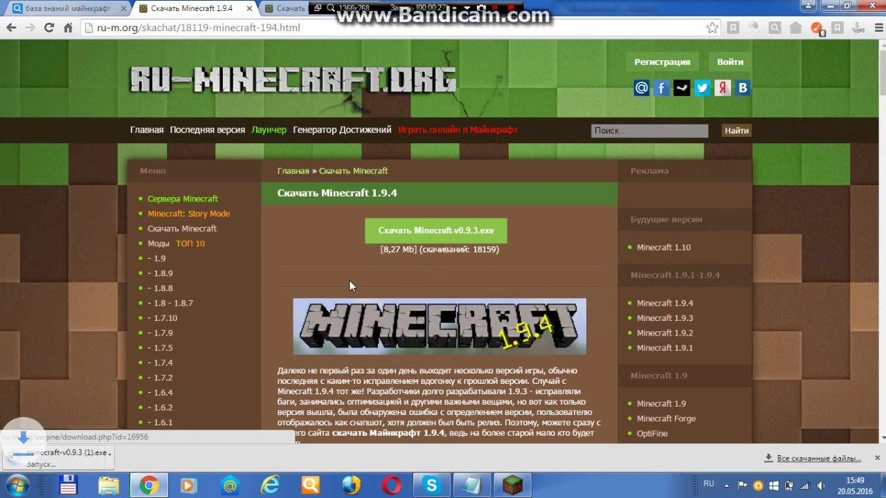 Minecraft 1 6 1 скачать на компьютер