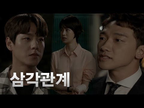 Download welcome2life EP23 Kwak Si-yang-Jung Ji-hoon's Neurojeon, 웰컴2라이프 20190910 Mp4 baru