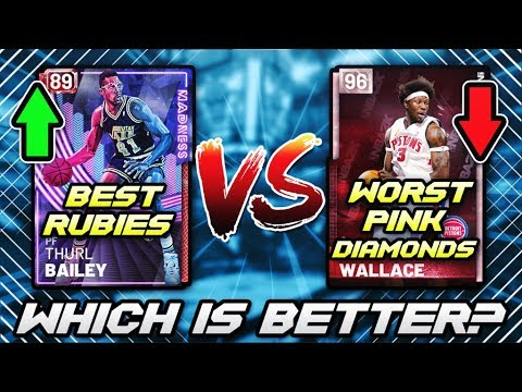 THE BEST RUBY SQUAD VS WORST PINK DIAMOND SQUAD IN NBA 2K19 MyTEAM!! | WHICH IS BETTER? thumbnail