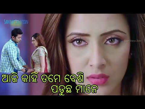 Aji Kahin Tame Besi Paducha Mane_New Odia Romantic Status Video || Tamaku Dekhini Kichhi Dina Hela