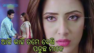 Aji Kahin Tame Besi Paducha Mane New Odia Romantic Status || Tamaku Dekhini Kichhi Dina Hela