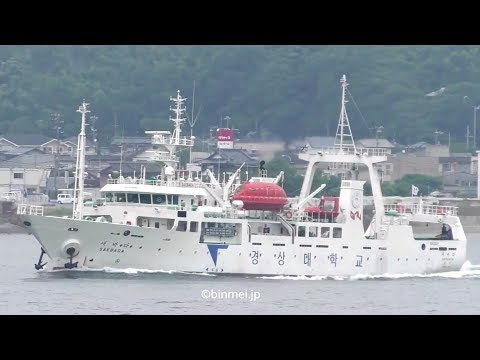 SAEBADA - KYUNGSANG NATIONAL UNIVERSITY training ship