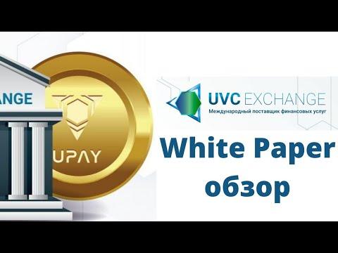 Компания UVC Exchange Обзор БЕЛОЙ БУМАГИ Прямой эфир