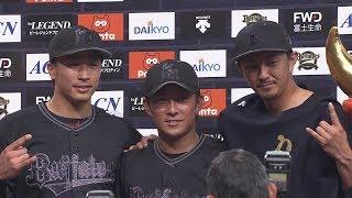 2019年8月2日  オリックス・西野真弘選手・安達了一選手・増井浩俊投手ヒーローインタビュー