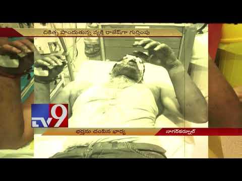 'Yevadu' movie in Nagarkurnool!  TV9